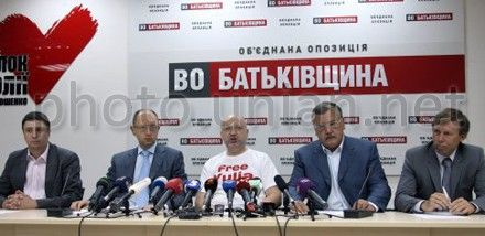 Batkivshchyna refuses to recognize results of elections