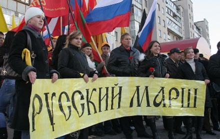 Русский марш. Фото http://baltic-news.ru