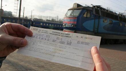 УЗ позволит оформлять через интернет билеты на новые поезда / Фото ye.ua
