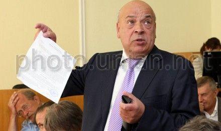 Москаль считает, что в Украине действует фармацевтическая мафия