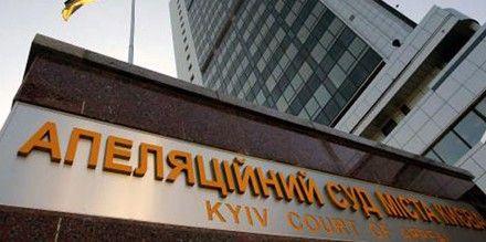 Апелляционный суд освободил из-под стражи еще двух людей