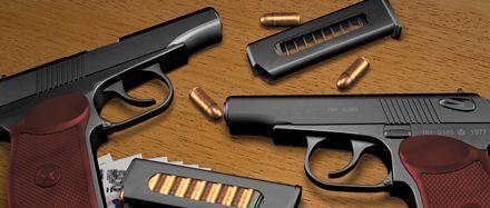 Покупали патроны к пистолету Макарова. Фото http://3domen.com/. Фото http://3domen.com/