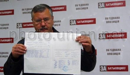 Hrytsenko refused to sign statement of opposition