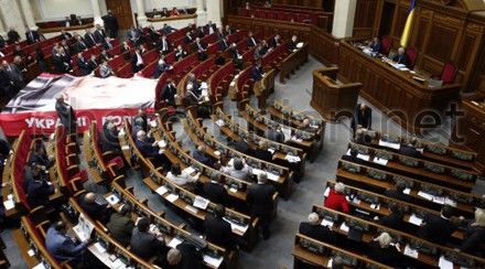 VRU adopted law on election of Speaker by open roll-call vote from the 2nd attempt