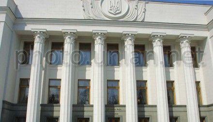 К законопроекту о прокуратуре остается рассмотреть 620 поправок