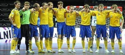 Футзальна збірна України - у вісімці найкращих