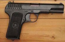 2 пистолета ТТ,