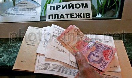 Кабмин поручил нацкомиссии пересмотреть тарифы.