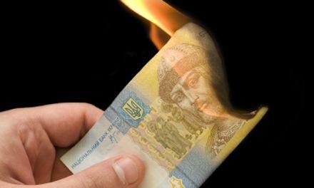 мнение людей о займе денег ссуда