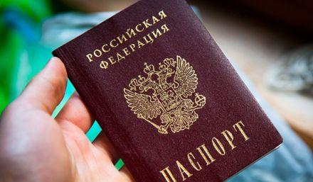 Россия откажется от паспортов / Фото Павел Пелевин, Strana.ru