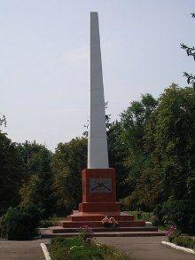 Памятник погибшим на войне жителям пгт Пантаевка