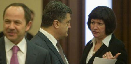 Рыбак назначил Порошенко и Тигипко сопредседателями Комитета по парламентскому сотрудничеству ЕС-Украина
