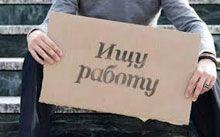 Работать в России можно будет только пройдя тест из 15 вопросов, фото vkurse.ua