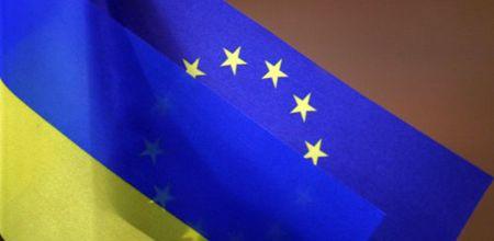 Прапор Україна ЄС