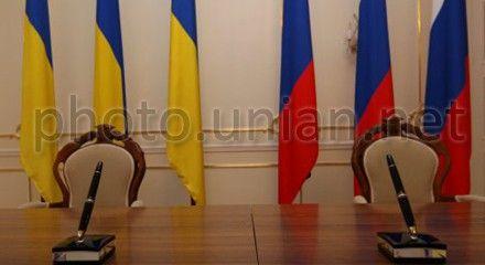 Флаг Украина Россия