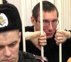 Юрій Луценко під час розгляду апеляційної скарги. Київ, 20 листопада