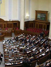 В Верховной Раде Украины создано еще два межфракционных объединения и одну группу