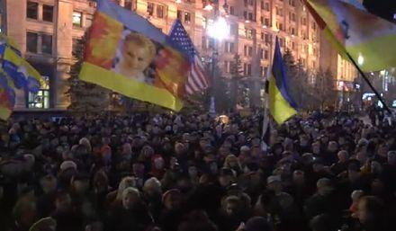 Майдан вспоминает Помаранчевую революцию, срин-шот с онлайн трансляции