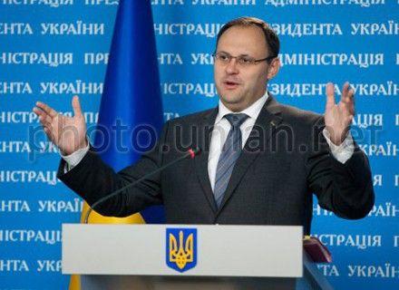 Каськив рассказал, сколько денег его агенство привлекло в Украину