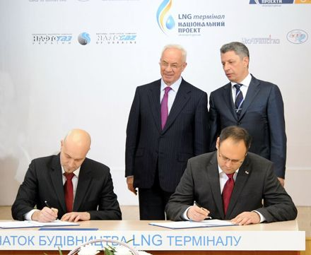 Каськів, фото www.kmu.gov.ua