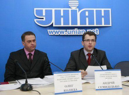 Антирейдерский союз предпринимателей Украины готовит книгу, в которой будут описаны основные схемы и названы основные...