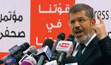 Мурси подписал указ о выборах, фото с сайта expert.ru