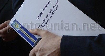 Бюджет-2014 должен быть лучше бюджета-2013 - Янукович