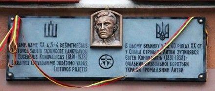 У Каунасі відкрили пам'ятну дошку Євгену Коновальцю