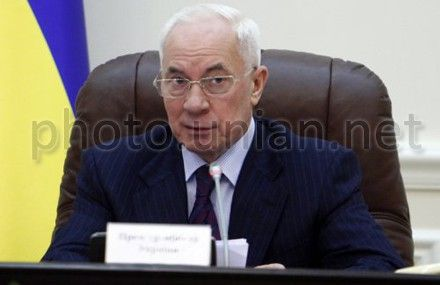 Николай Азаров призывает министров быть публичными