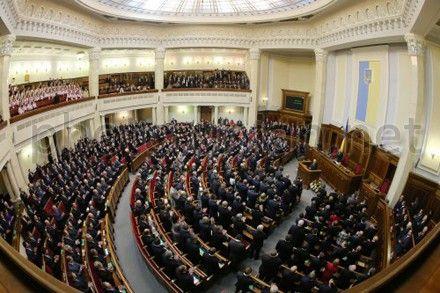 Рада проголосовала за евроинтеграционный закон конституционным большинством