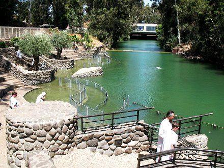 Ярденит – место истока реки Иордан из Галилейского моря (Израиль)