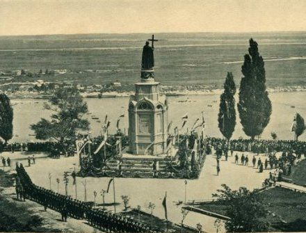 Памятник святому равноампостольному князю Владимиру. Крестный ход. Киев, 15 июля 1888 год