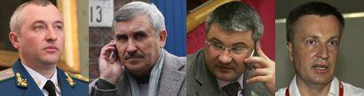 Калетник, Сас, Мищенко, Наливайченко