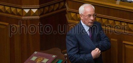 За Азарова-премьера проголосовали 252 нардепа