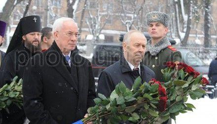 Азаров Рибак
