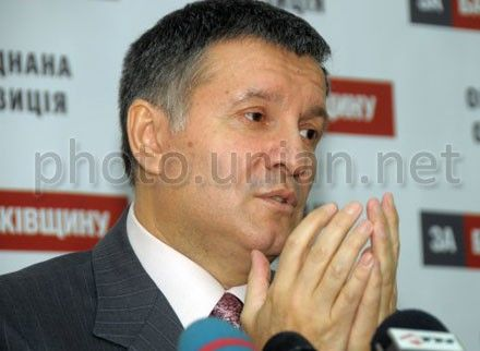 Аваков говорит, что Сергиенко и Павелко - родственники