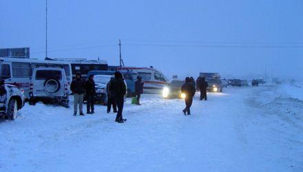 Фото http://www.lviv.mns.gov.ua