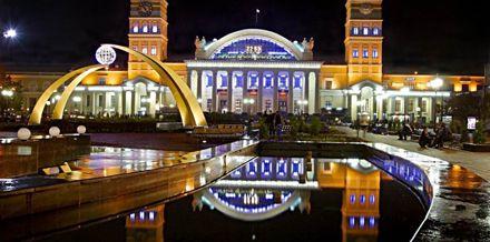 Харьков казино рус поиграть в игровые автоматы бесплатно в piggy bank