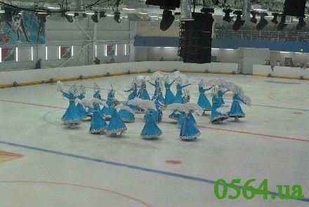 В Кривом Роге открыли «Ледовую арену»