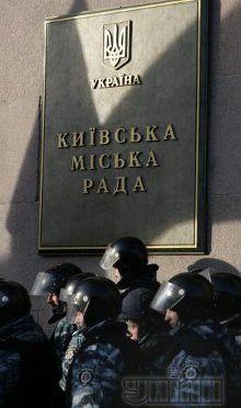 Власть намерена контролировать Киев до президентских выборов