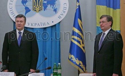 Виктор Янукович и Константин Грищенко