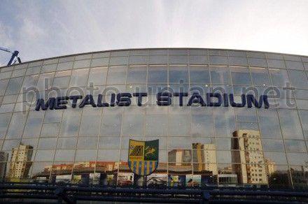 "Стадіон ""Металіст"""