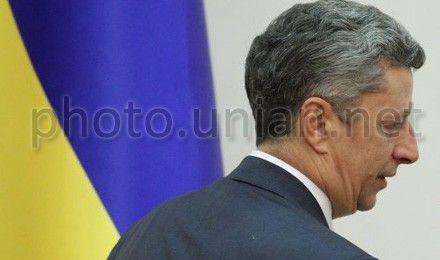 Бойко выступил в парламенте