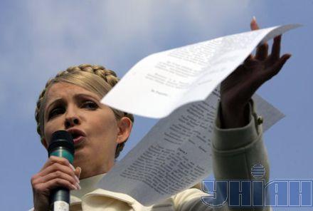 тимошенко вдохновила рэпера на песню