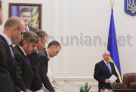 Кабмин определил министерства, которые будут реализовывать евроинтеграционные мероприятия
