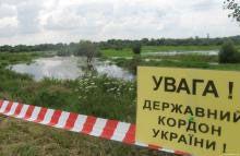 Кордон Україна