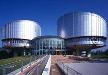 Європейський суд з прав людини / Фото : Zaporoshie-kriminalnoe