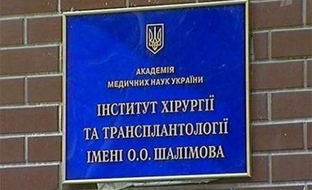 По словам 29 сотрудников, главврач создал в институте «атмосферу запугивания» / Фото: 1tv.ru