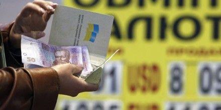 Официальный курс доллара в украине