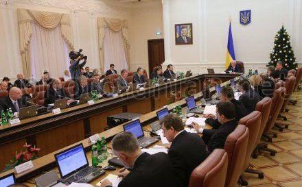 Засідання Кабінету Міністрів України